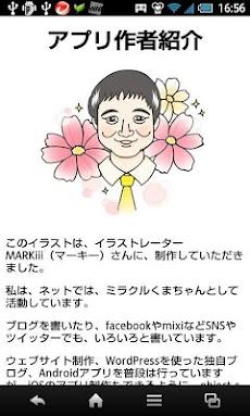 折り紙 鶴のおすすめ画像2