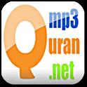Quran Audio Library icon