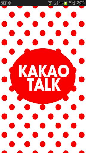KakaoTalk主題,白色紅色圓點主題
