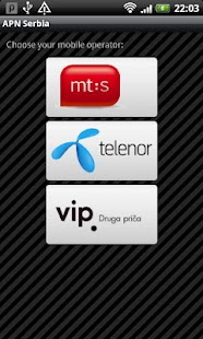 APN Serbia - [Not for ICS+] - screenshot thumbnail