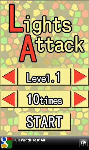 【免費解謎App】Lights Attack-APP點子