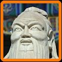 Confucius Quotations icon