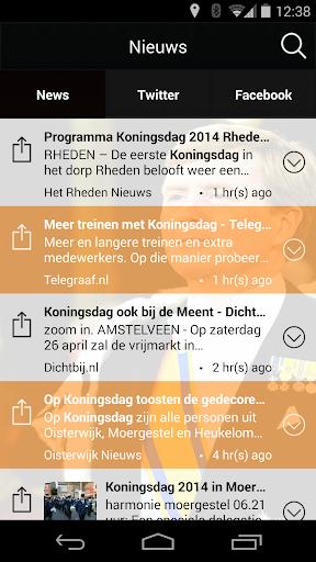 玩娛樂App|Koningsdag 2014免費|APP試玩