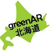greenAR(簡体字)