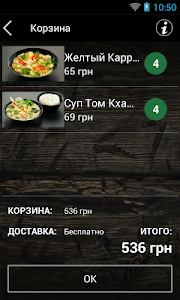 WOK2GO screenshot 6