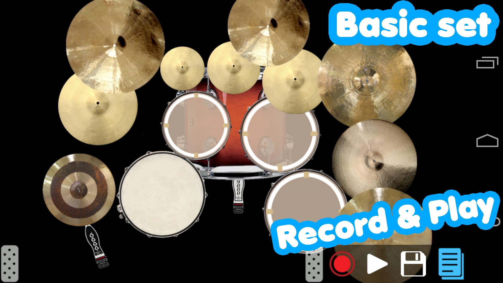 Drum set screenshot #1