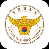 경찰교육원 체력단련장 모바일
