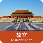 Tour Forbidden City