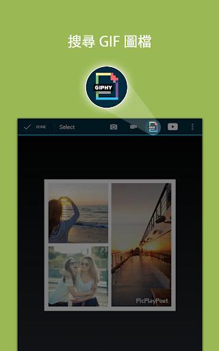 PicPlayPost - 放入兩個以上的影片|玩攝影App免費|玩APPs