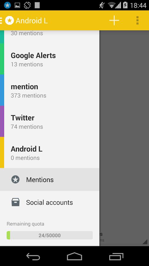 Mention - screenshot