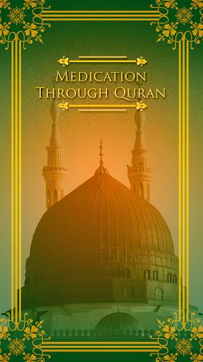 Medication Through Quran
