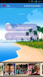 Vacation PhotoFrames - screenshot thumbnail