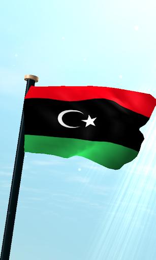 リビアフラグ3D無料ライブ壁紙