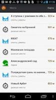 Screenshot of Катушкин