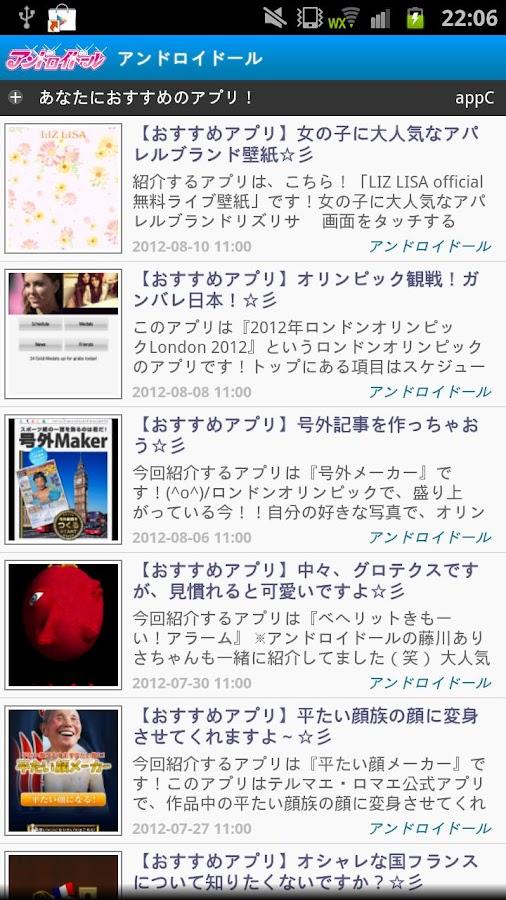 レビューサイトまとめビューア- screenshot