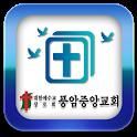 풍암중앙교회 icon
