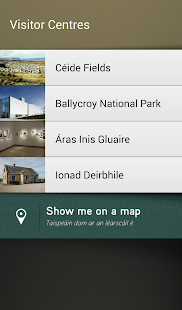 Erris Beo- screenshot thumbnail