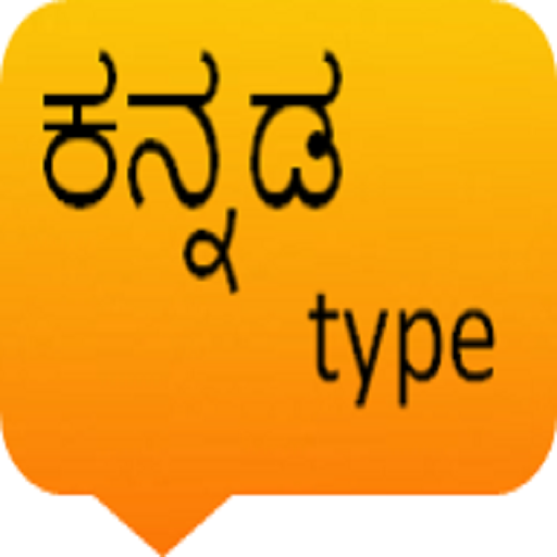 type kannada file APK for Gaming PC/PS3/PS4 Smart TV