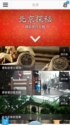 mydol app 教學 - 首頁 - 電腦王阿達的3C胡言亂語