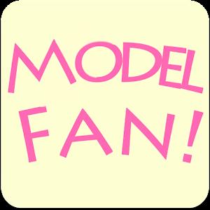 モデル Fan! (人気モデルブログビューア) 娛樂 App LOGO-硬是要APP
