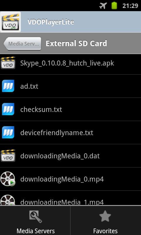 VDOPlayerLite- screenshot