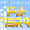 Dot Cluster -Full- icon