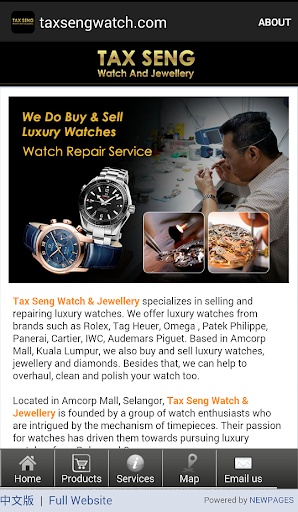 taxsengwatch.com