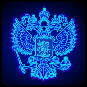 Флаг россии с гербом скачать
