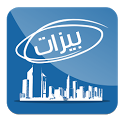 Bezaat Properties عقارات بيزات icon