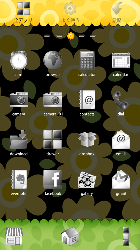 languir Theme- screenshot