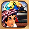 Aqdar Smart City icon