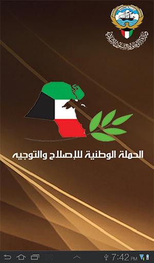 Awqaf Kuwait