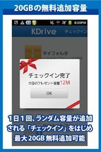 KDrive for Android(オンラインストレージ)|玩生產應用App免費|玩APPs