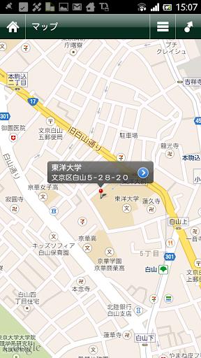【免費生活App】アカシアの木-APP點子