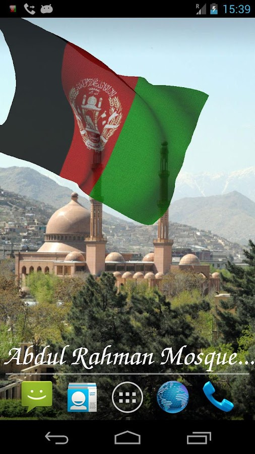 3D Afghanistan Flag LWP - screenshot