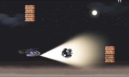 어둠 속에서 헬기