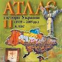 World History, Grade 11 icon
