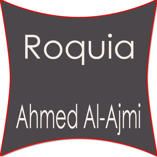 Roquia Ahmed Al-Ajmi