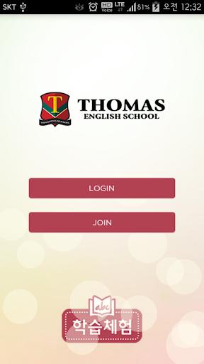 토마스지엘어학원 - Thomas GL Academy