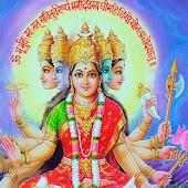 Gayathri Mantra Guide