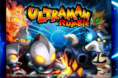 Ultraman Rumble