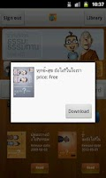 Screenshot of aThingBook