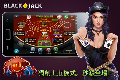 二十一点BlackJack Poker - Live Casino app|討論二十一点 ...