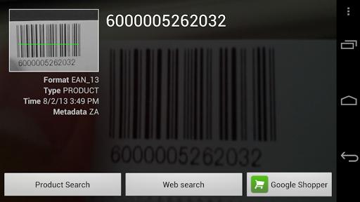 條碼與二維碼掃描器