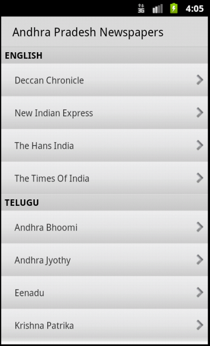 Andhra Pradesh Newspapers - screenshot