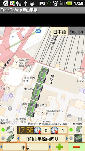 TrainOnMap JR山手線