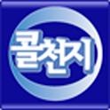 Call1000g(콜천지 대리운전 앱) logo