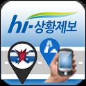 고속도로 상황제보 icon