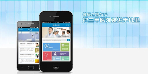 健康之路20130726視頻張羅鼻子當家(過敏性鼻炎)_中國健康網