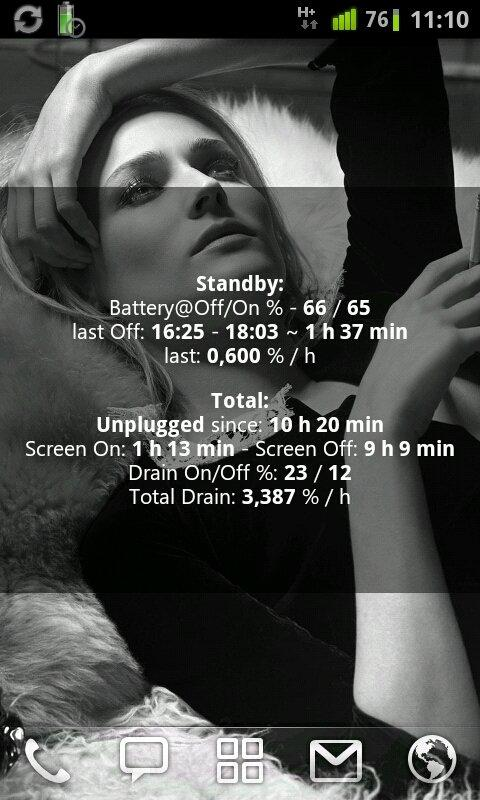 DrainGuard PRO Key- screenshot